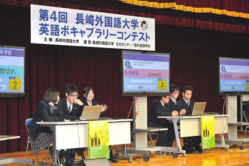 Japanese high school students visit NUFS to particpate in a national English vocabularly contest.