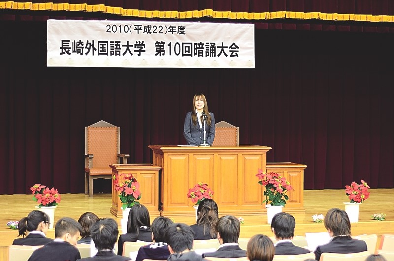 NUFS features speech and recitation contests every semester.
