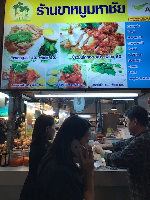 Street food is some of the best food you can get in Thailand