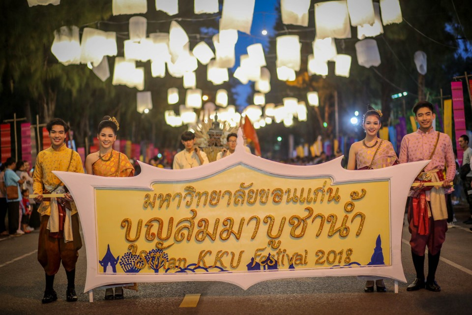 See amazing costumes and performances at the Loy Krathong Festival